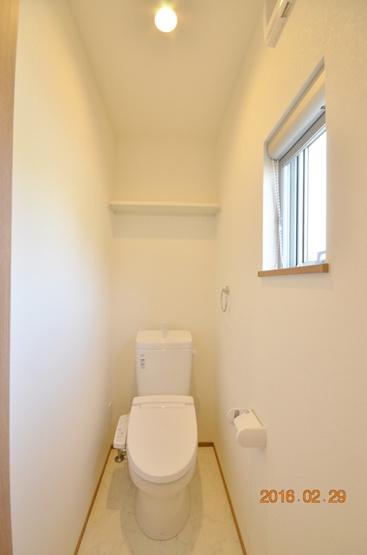 【トイレ】アオハテラス緑台