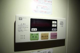 【設備】六甲司ハウス