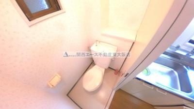 【トイレ】桜町OKマンション