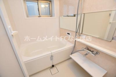 【浴室】ブルグ真田山