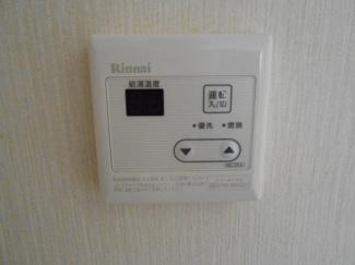 【設備】ファミール芹沢