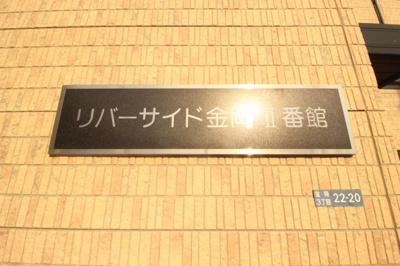 【エントランス】リバーサイド金岡2番館