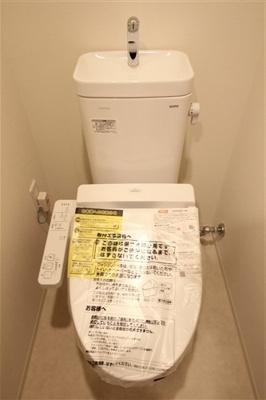 【トイレ】エス・キュート梅田東
