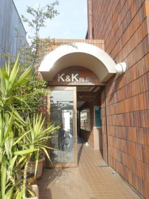 【エントランス】K&K
