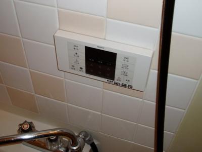 【浴室】メゾンド・清水A棟