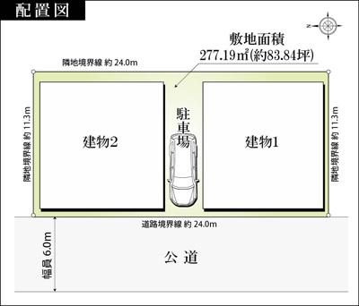 【区画図】東駒形2丁目ビル
