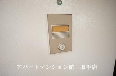 【収納】ロンバートトミタⅡ