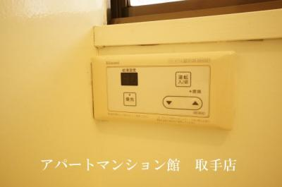 【設備】ロンバートトミタⅡ