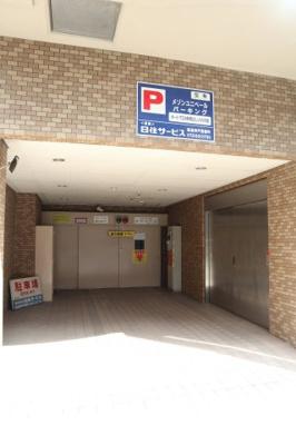 【駐車場】メゾンユニべール