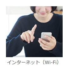 【設備】レオネクストブラウニー国立(53804-103)