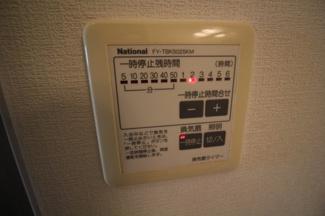 【設備】レトア赤松