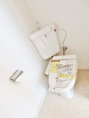 【トイレ】アパートマキ