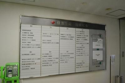 【その他共用部分】堺東駅前ビル! 約18.93坪! 5F 事務所テナント