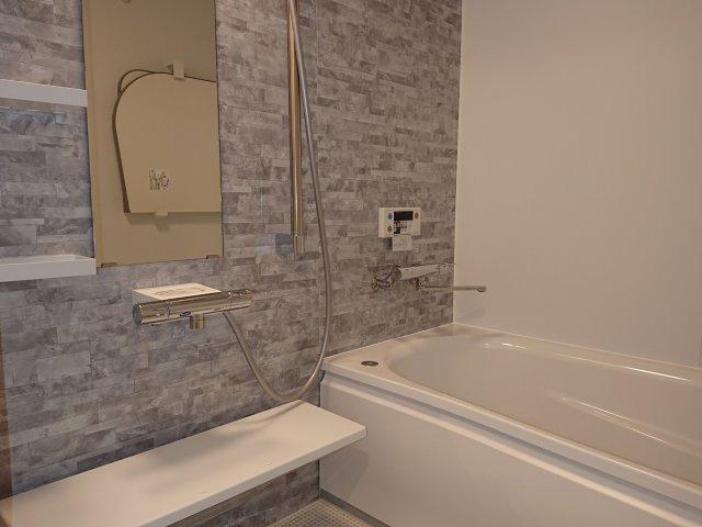 【浴室】アンピール百年橋
