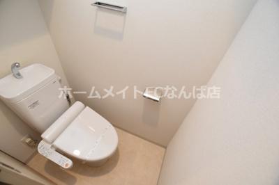【トイレ】アーバネックス北久宝寺