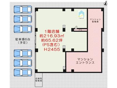 【外観】大阪市浪速区浪速東1