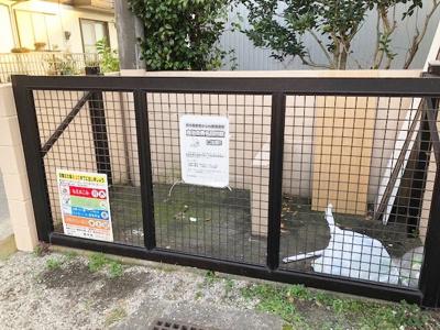 ゴミ捨て場 アライブ・プラザ
