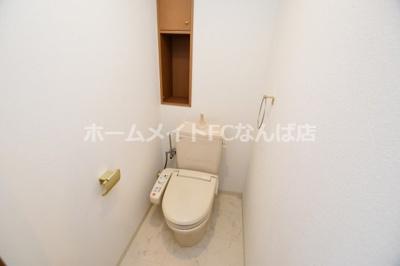 【トイレ】ファミール心斎橋EAST