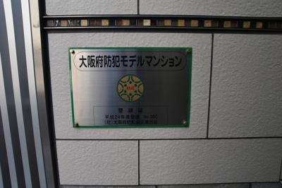 【その他】ル・パピヨンBC