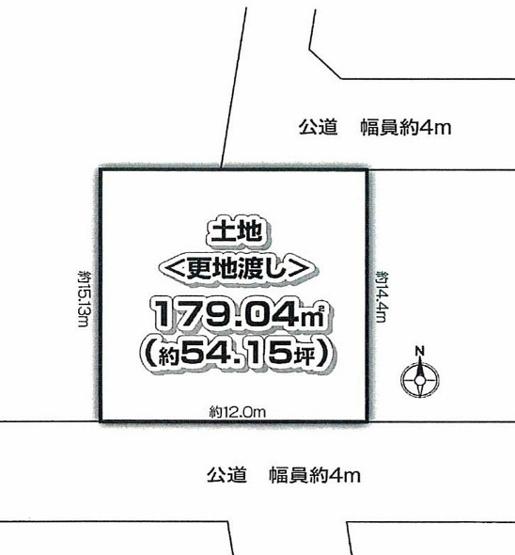 【土地図】箕面市桜ヶ丘3丁目/土地/無料査定実施中!!