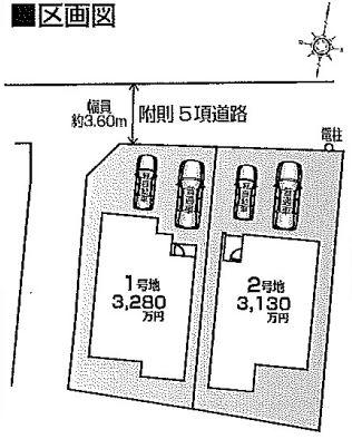 2区画 駐車場2台可能 閑静な住宅地 間口の大きなお家です 9月完成予定です 同等仕様設備施工例