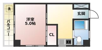 石井マンションA
