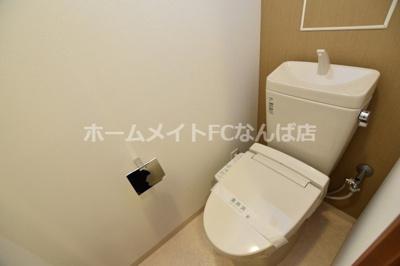 【トイレ】イグレック南本町