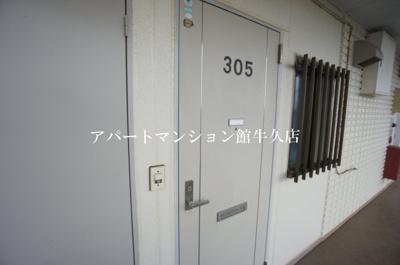 【その他】ハイシティ刈谷