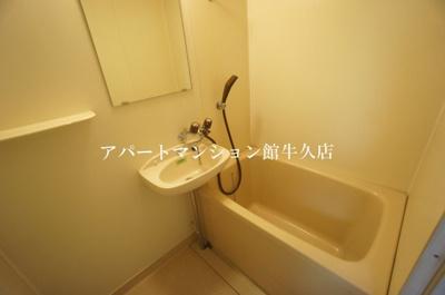 【浴室】ハイシティ刈谷