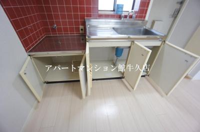 【キッチン】ハイシティ刈谷