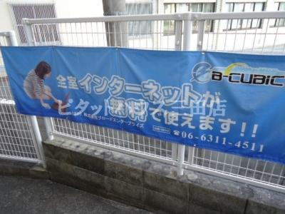 【その他】メゾン三田赤坂