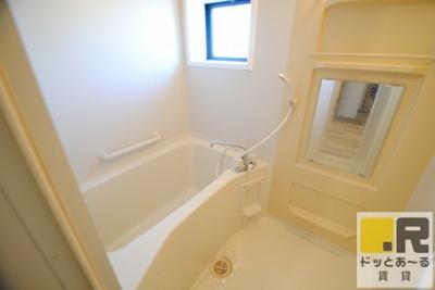 【浴室】ストークハイム