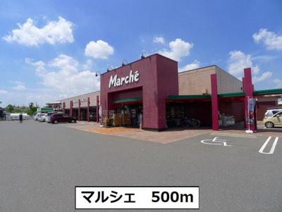 マルシェまで500m
