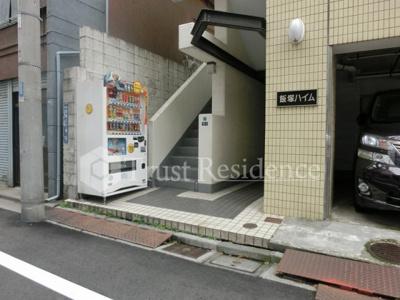 【エントランス】飯塚ハイム