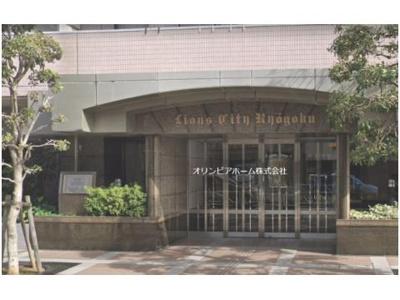 【外観】ライオンズシティ両国 12階 リ ノベーション済 1996年築