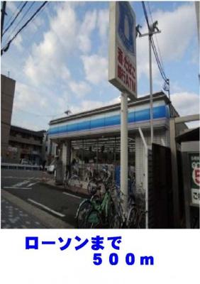 【ロビー】ソレアード小野B