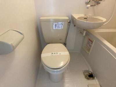 【トイレ】山崎第4マンション