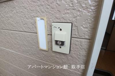 【その他共用部分】ドリームコーポ取手