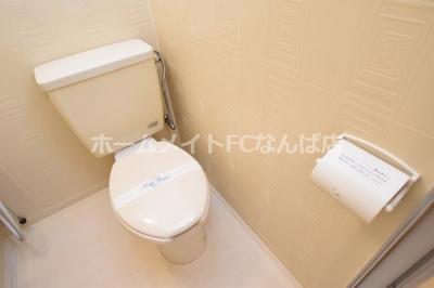 【トイレ】サンハイツヤマザキ