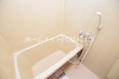 【浴室】サンハイツヤマザキ