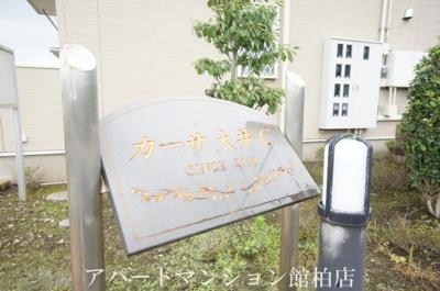 【エントランス】カーサ大井C