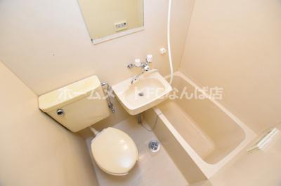【浴室】イレブンハイツ