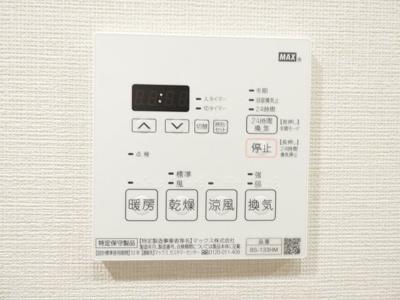 【設備】コンフォリア北堀江一丁目