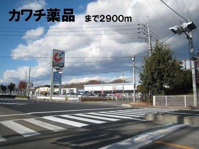 西松屋まで2100m