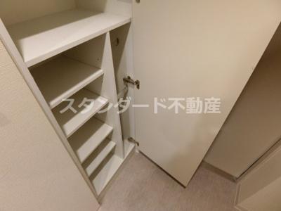 【収納】エス・キュート梅田東