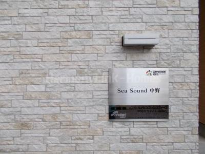 sea sound中野のおしゃれな外観です☆