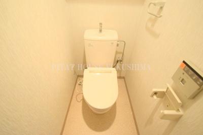 【トイレ】グランコート北梅田
