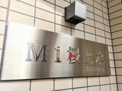 【外観パース】M1桜上水