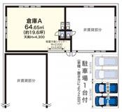 新吉田町147倉庫の画像