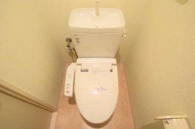 【トイレ】アローフィールズ壱番館